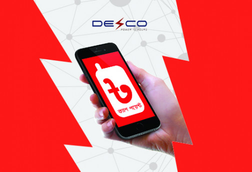 DESCO Bill Payment
