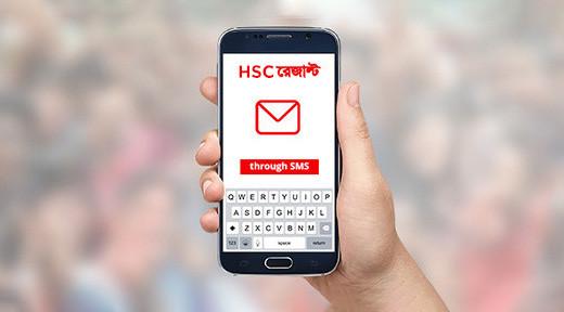 HSC result through SMS