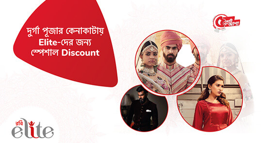 Puja Offers from Robi Elite